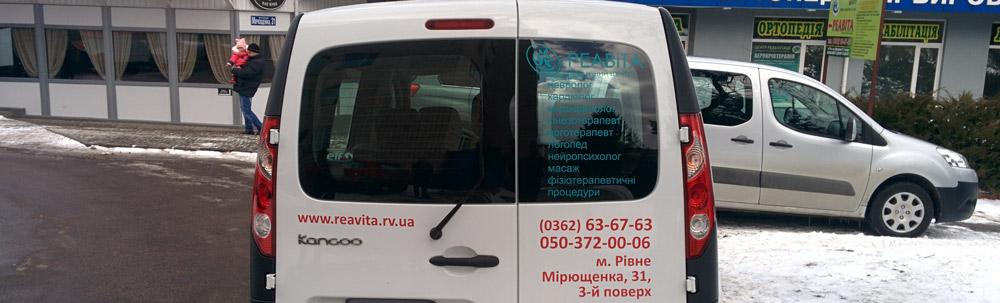 Обклейка автомобіля за допомогою плотерної порізки