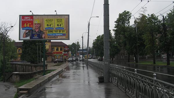 Білборд по вул.Соборна, сторона Б