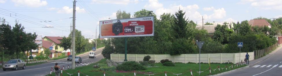 Зовнішня реклама Рівне: білборди Рівне, бігборди, рекламні щити