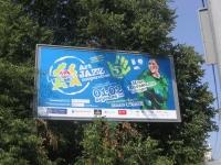 РА Дошка реклами виступила інформаційним партнером фестивалю в м.Рівне