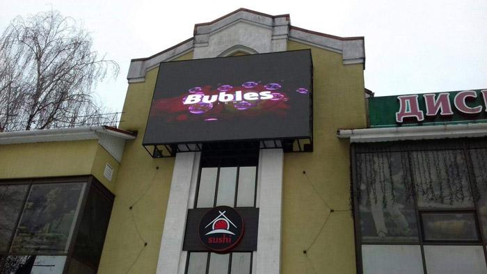 Розміщення реклама на світлодних екранах Рівне